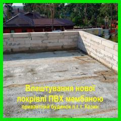 Монтаж ПВХ мембран каркасные дома - гарантія 10років