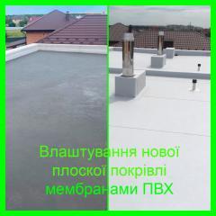 Монтаж плоскої покрівлі з влаштуванням цементної розуклонки