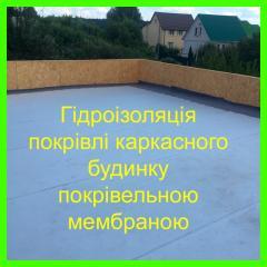 Монтаж покрівлі ПВХ мембраною каркасних будинків-гарантія 10років