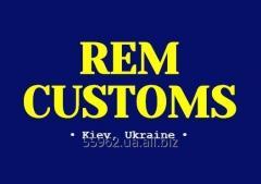 Получение сертификата EUR-1 в Украине