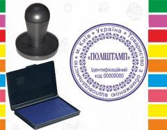 Изготовить печать ТОВ/ООО/ВАТ на простой ручной оснастке