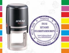 Новая печать предпринимателя ФЛП, ФОП, ЧП на оснастке Ideal 400r