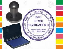 Новая печать предпринимателя ФОП/ФЛП/ЧП на простой ручной оснастке