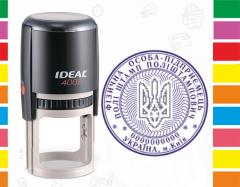 Новая печать ТОВ на оснастке Ideal 400r