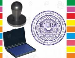 Новая печать ТОВ/ООО/ВАТ на простой ручной оснастке
