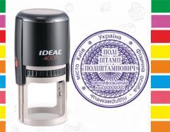 Первичная печать ФОП(предпринимателя) на оснастке Ideal 400r