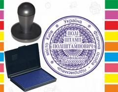 Печать предпринимателя ФОП на простой ручной оснастке