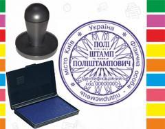 Печать предпринимателя ФОП/ФЛП на простой ручной оснастке