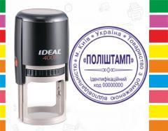 Печать ТОВ/ООО на оснастке Ideal 400r