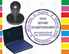 Печать ФОП на простой ручной оснастке