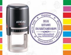Печать ФОП/ФЛП/ЧП на оснастке Ideal 400r
