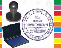 Печать ФОП/ФЛП/ЧП на простой ручной оснастке