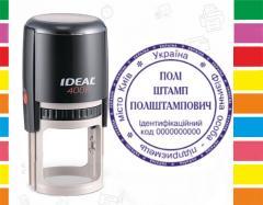 Печать ФОП/ЧП на оснастке Ideal 400r
