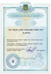 Реєстрація товарних знаків в Україні