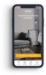 Проектирование и монтаж систем доступа (домофон, турникет, умный дом)