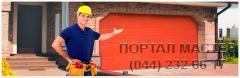 Установка ворот в Киеве