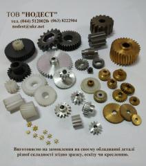 Виготовлення зубчастих колес та механізмів...