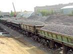 Доставка товаров автомобильным или железнодорожным транспортом.