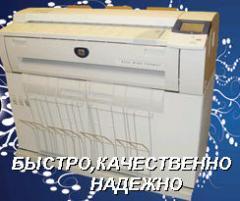 Печать широкоформатная (Печать от А6 до А3)