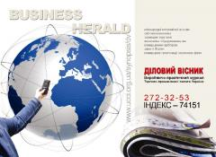 Editorial and publishing services, advertising,