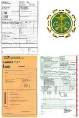 Registration of GTD, software, PD, DMV,