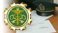 Customs registration of loads