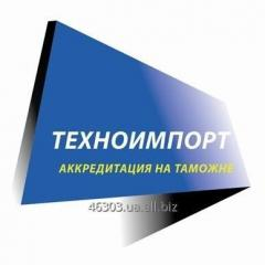 Аккредитация субъектов ВЭД  в таможенных органах
