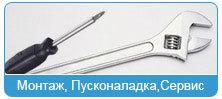 Repair of heat guns (Commissioning, repair and