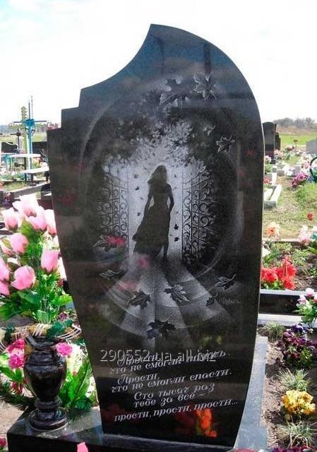 hudozhestvennye_raboty_po_granitu_skulptura