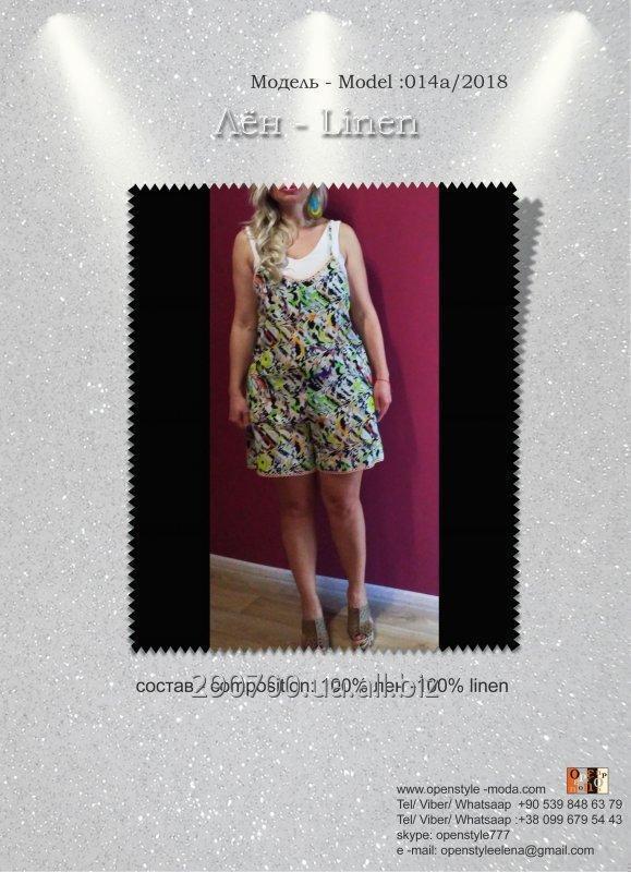 platya-iz-lna-dress-from-linen