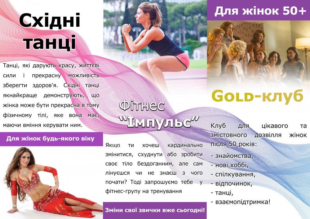ishchem_investorov_est_interesnye_biznes_proekty_v