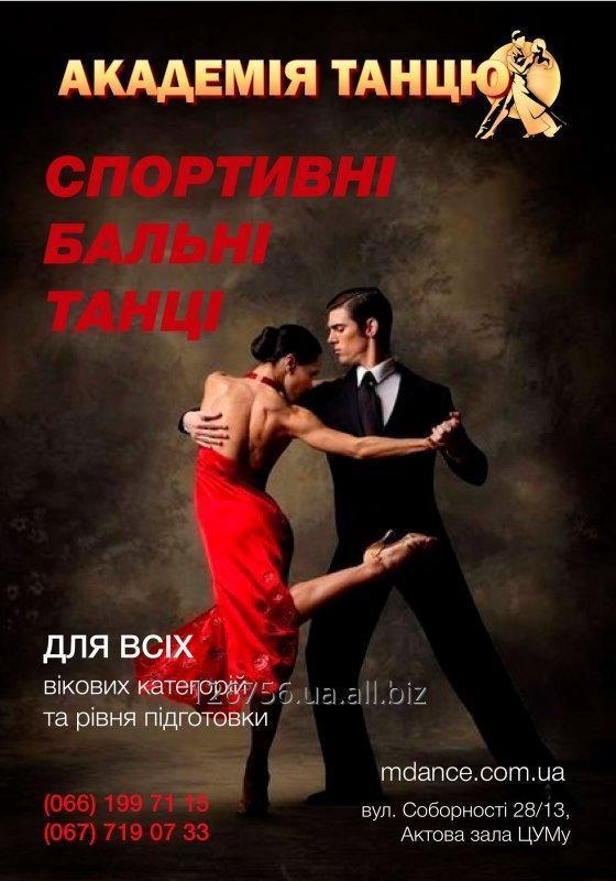 salsa_klub_poltava_akademiya_tanca