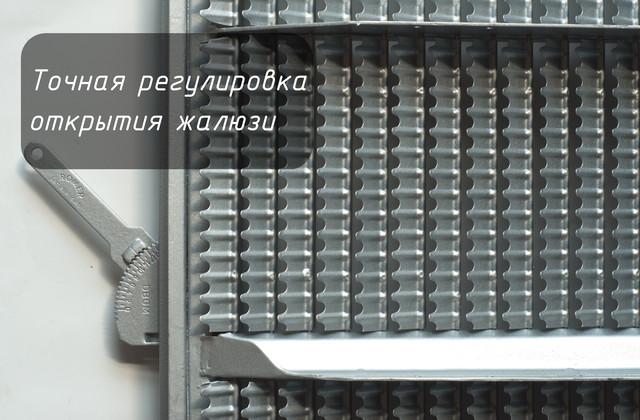 remont_resheta_na_kombajn_slavutich_slavutich