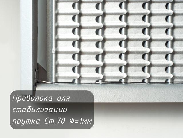 remont_resheta_na_kombajn_nemunas_jk3_nemunas_zhk3