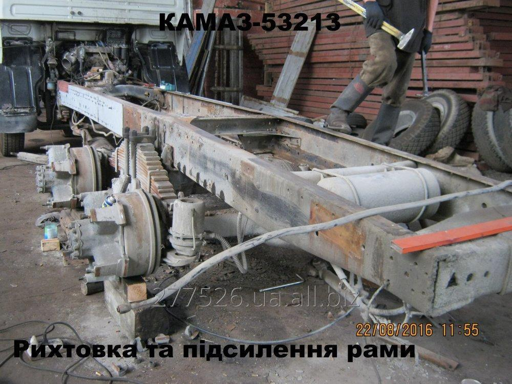 podovzhiti_ta_pdsiliti_ramu_gazel_kamaz