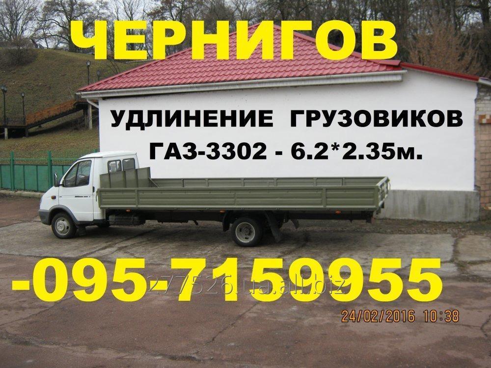 gazel_nekst_podovzhennya