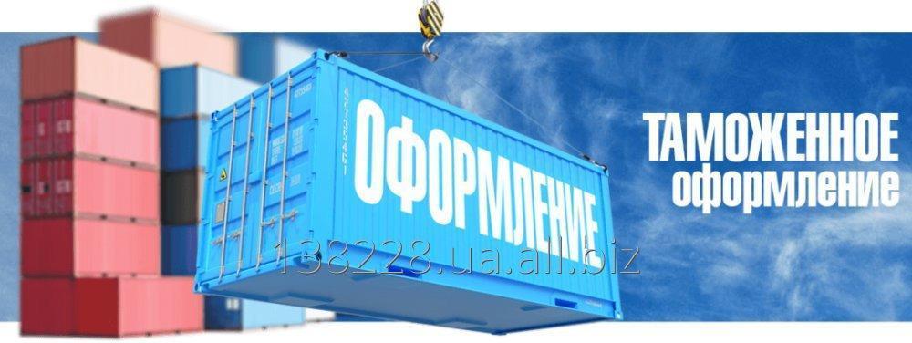 tranzitnaya_deklaraciya_oformlenie