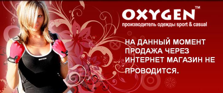 zhenskaya_verhnyaya_legkaya_odezhda_ot_proizvoditelya_optom_dlya_sporta_i_otdyha