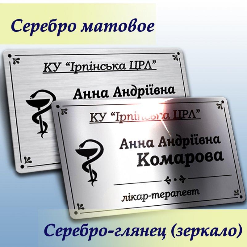 bejdzhi_metallicheskie_na_magnite_bulavke_pod