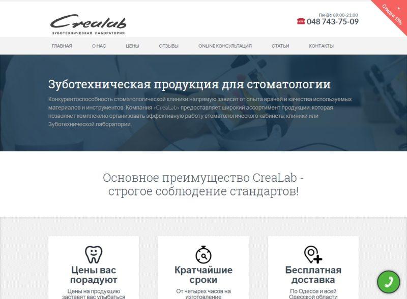 sozdanie_i_napolnenie_sajta_gotovogo_k