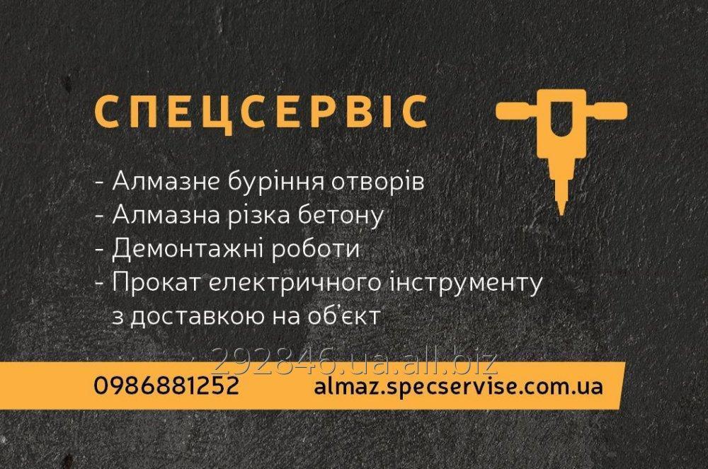 almazne_sverlnnya_almazne_rzannya