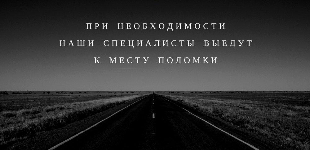 sto_dizel_servis_na_avtomobilistov_14_polnyj