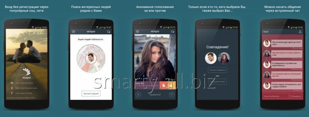 razrabotka_android_prilozhenij