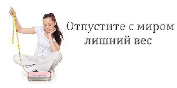 fitnes_zdorove_fitnes_dlya_zhenshchin_s