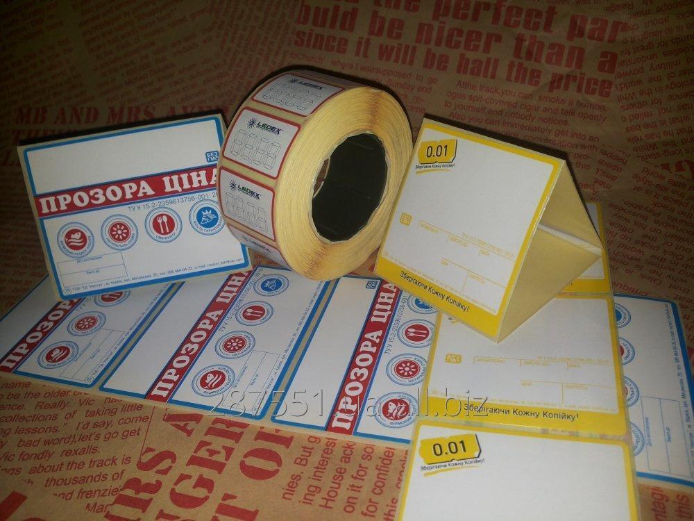 proizvodstvo_samokleyashchihsya_etiketok_stikerov