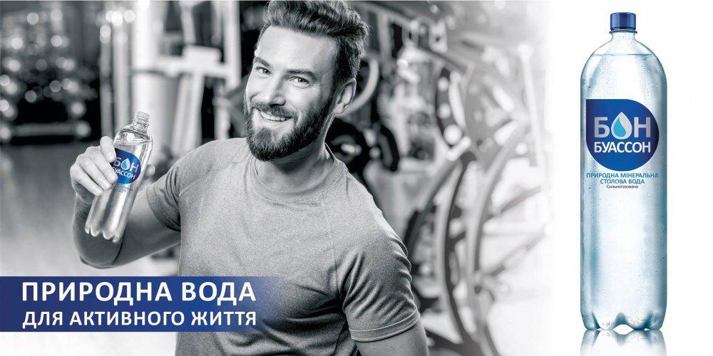 tm_bon_buasson_dostavka_vody_dnepr_zaporozhe