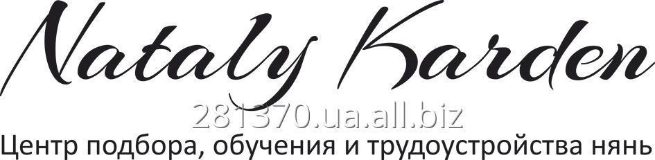 centr_podbora_obucheniya_i_trudoustrojstva_nyan