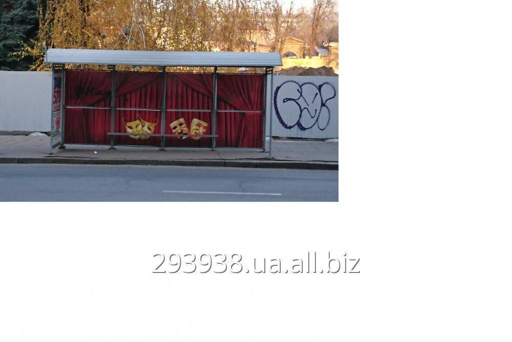 reklama_na_ostanovkah_obshchestvennogo_transporta