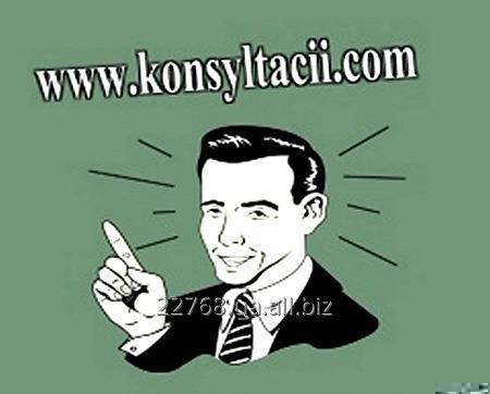 u_kogo_krashch_umovi_kreditv_popovnennya_oborotnih