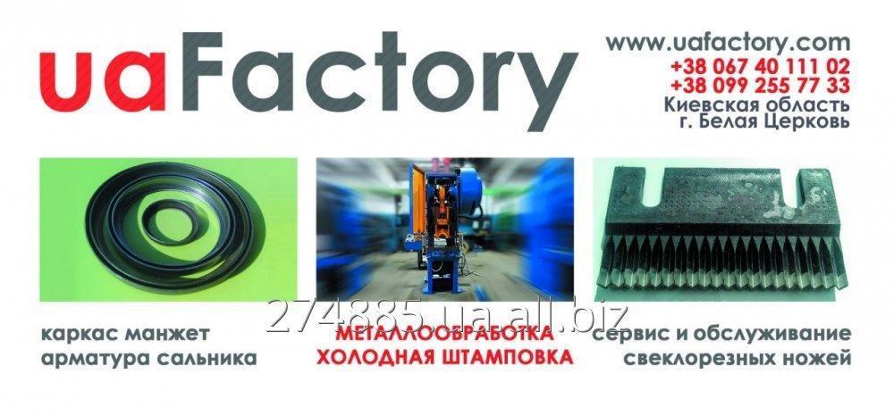 uslugi_holodnoj_shtampovki_metalla